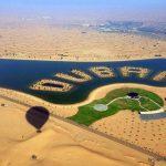 a private VIP Emirati client